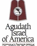 agudath-israel-emblem