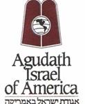 agudath-israel-emblem