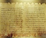 dead-sea-scrolls-small