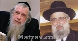 edison-yeshiva