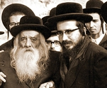 mozes-imrei-chaim-small