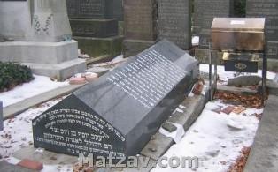 rabbi-yaakov-yosef-kever