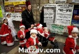 xmas-purim-costumes-small
