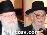 telshe-roshei-yeshiva1