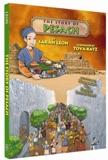 the_story_of_pesach-leon_haggadahcover