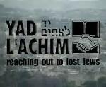 yad-lachim