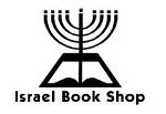 israel-book-shop