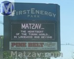 matzav-lakewood
