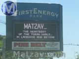 matzav-lakewood