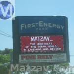 matzav-lakewood1