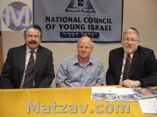 noam-shalit-rabbi-lerner