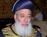 Rav Shlomo Amar