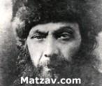 rav-moshe-mordechai-epstein