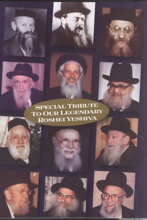 Yeshiva Torah Vodaas 90th Annual Dinner Tonight » Matzav.com - The ...