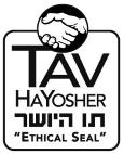 tav-hayosher