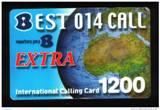 bezeq-phone-card