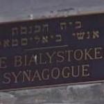 bialystoker-shul