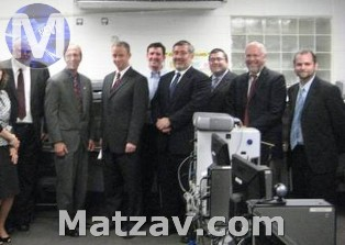 Rabbi Shmuel Goldstein (YNJ Dean) ; Congressman Garrett (R-NJ-5); Mr. Eli Weber (YNJ President), Mr. Allen Pfeiffer (YNJ Chairman of the Board), Rabbi Yehuda Rosenbaum (YNJ Board Member) Rabbi Steve Burg (International Director of NCSY and Chief Program Officer of the Orthodox Union);  Rabbi Saul Zucker (Orthodox Union Director of Day School & Educational Services),  Mr. Maury Litwack (Deputy Director of Public Policy, Orthodox Union).