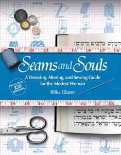 seams-and-souls
