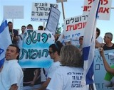 secular-protest