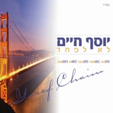 yosef-chaim-cover