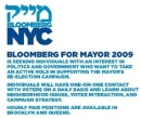 bloomberg-yiddish-small