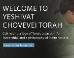 chovevei-torah