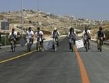 israeli-road-protest