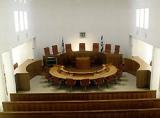 israeli-supreme-court