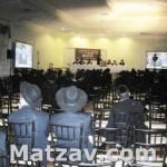 lev-lachim-crowd