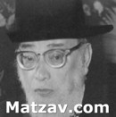 Rav Ruderman