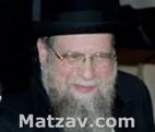 rabbi-gershon-tannenbaum