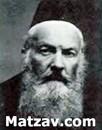 rav-elchonon