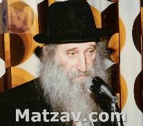 """Rav Moshe Soloveitchik zt""""l"""