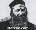 rav-yaakov-yoseph
