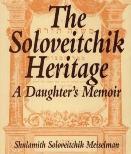 soloveitchik-heritage