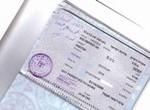 visa-israel