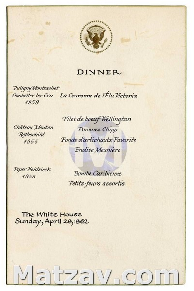 white-house-menu1