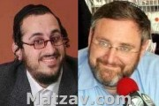 nachum-segal-and-lipa