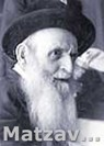 rav-henkin
