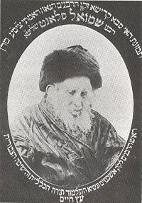 rav-shmuel-salant-stamp