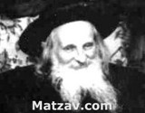 satmar-rebbe