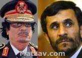 gadhafi-ahmadinejad