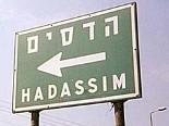 hadassim