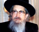 "The Nesivos Shalom zt""l"