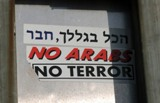 no-arabs-no-terror