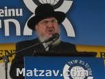 rav-boruch-mordechai-ezrachi