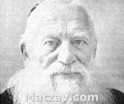 rav_yosef_shlomo_kahaneman