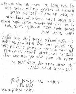 shalit-letter