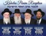 This Week: Marine Park Yeshiva Torah Vodaas Shabbos » Matzav.com ...